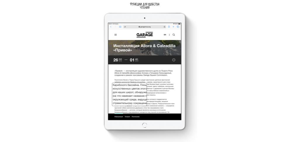 iPad 10.2 2019 для всех