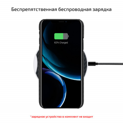 Чехол iPhone 11 Pitaka заказать
