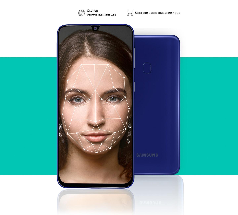 Samsung M21 Москва