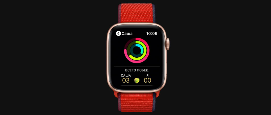 apple watch 6 Москва