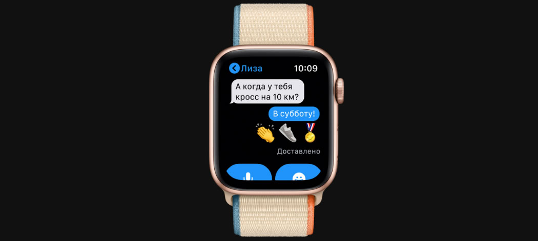 apple watch 6 купить сегодня