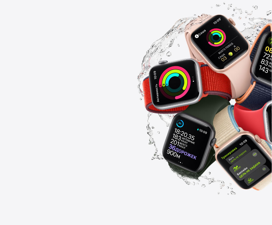 Apple Watch SE цена