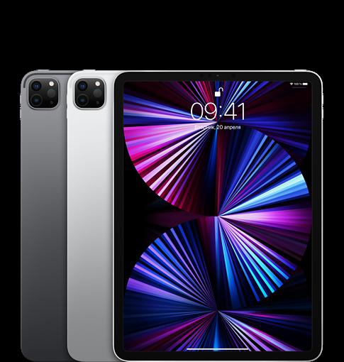 iPad Pro 2021 11
