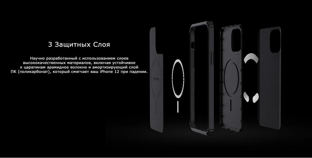 цена Чехол усиленный iPhone 12 Pitaka