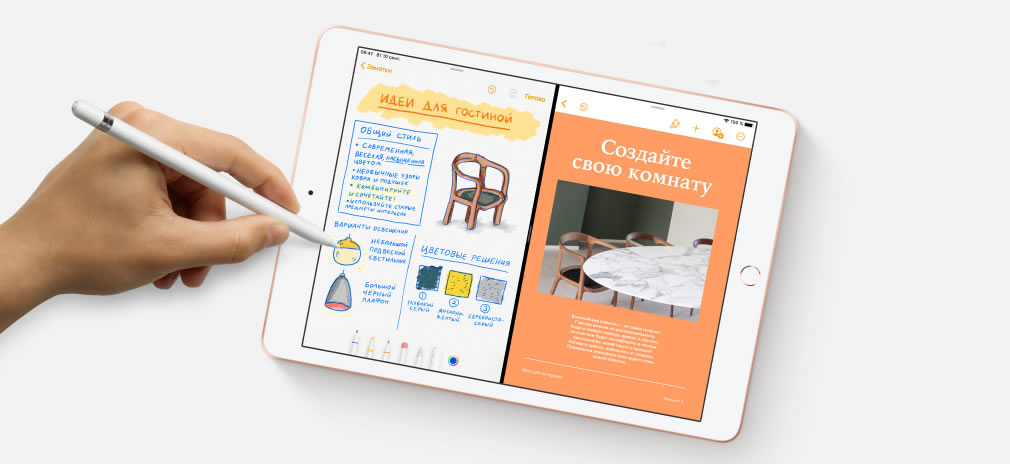 iPad 10.2 2019 с Pencil