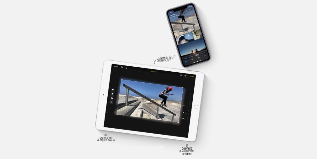 iPad 10.2 2019 фотографии