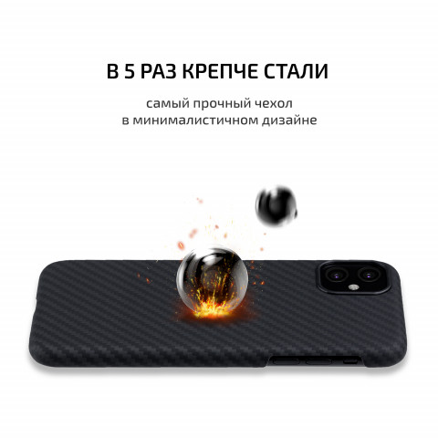 Чехол iPhone 11 Pitaka недорого