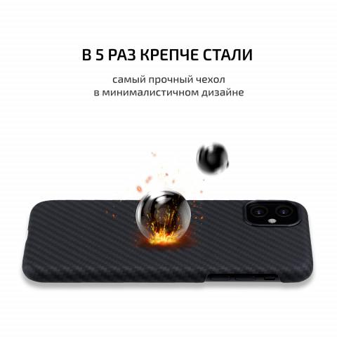 Pitaka для iPhone недорого