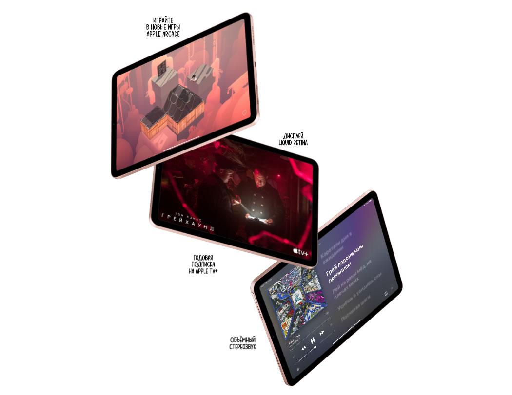 iPad Air 2020 скидки
