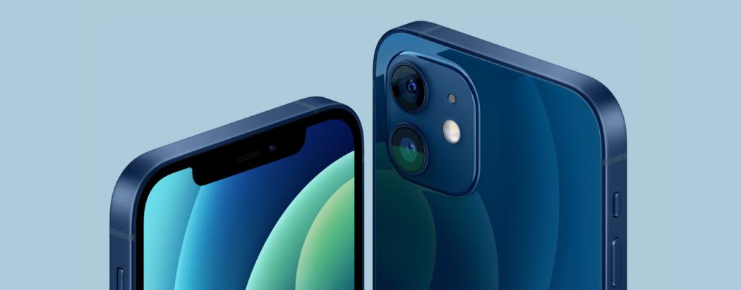 iPhone 12 синий