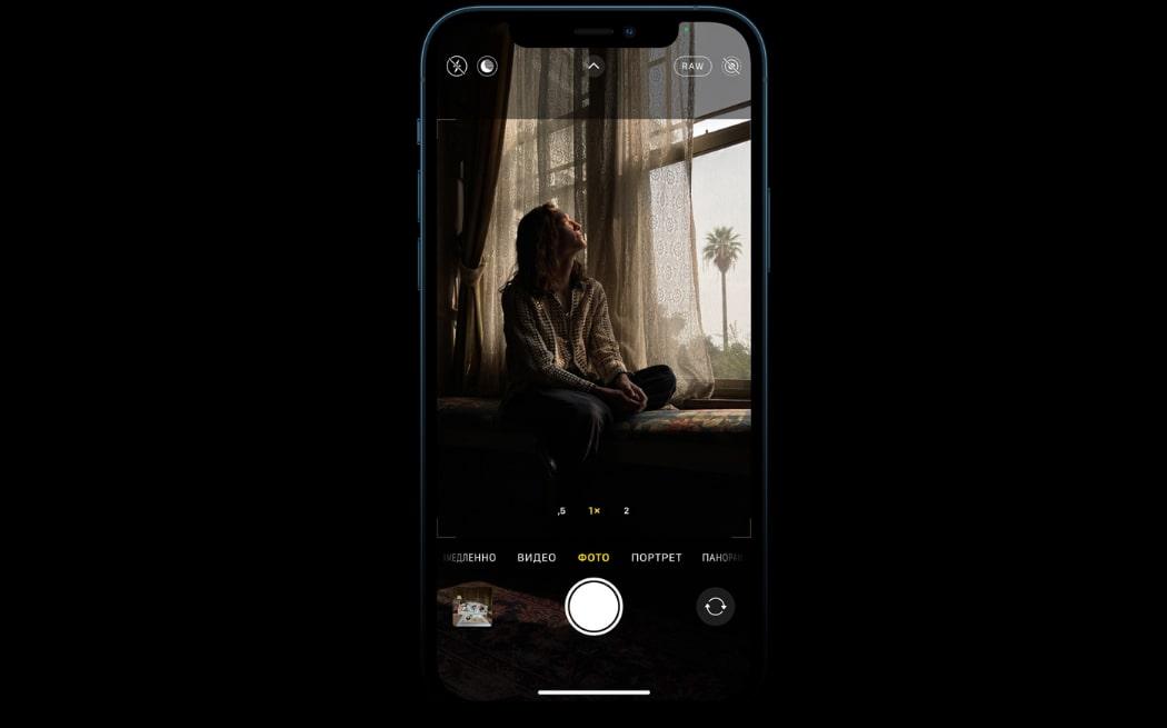 Айфон 12 Про съемка