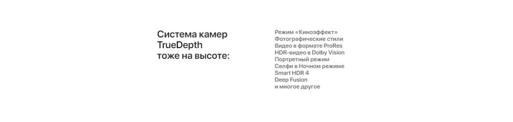 iPhone 13 Pro в наличии