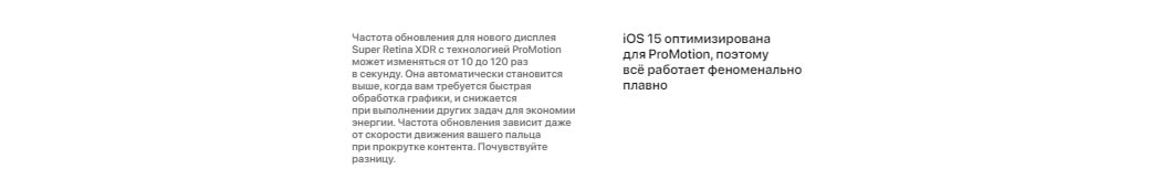iPhone 13 Pro 128