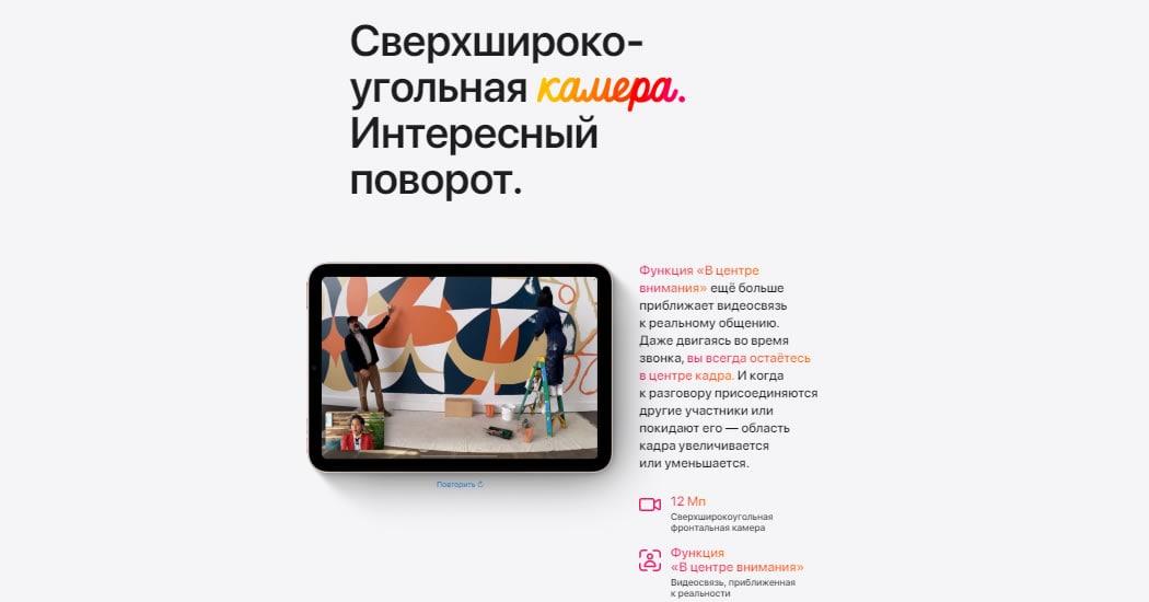 iPad mini 2021 недорого