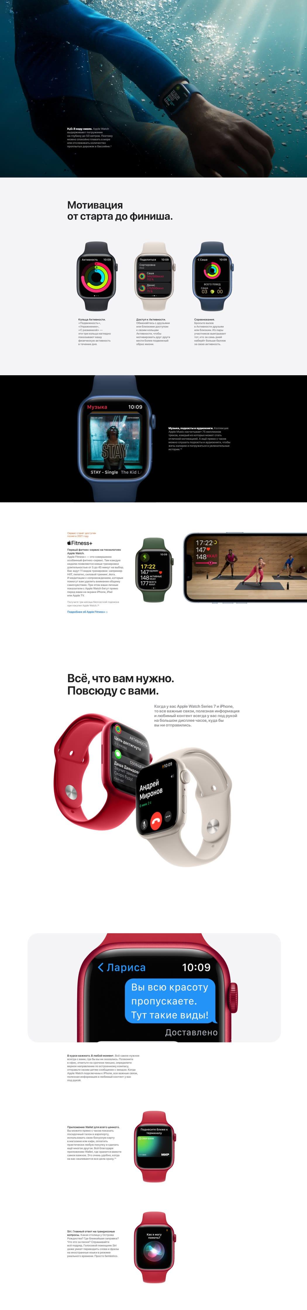 Apple Watch S7 с доставкаой