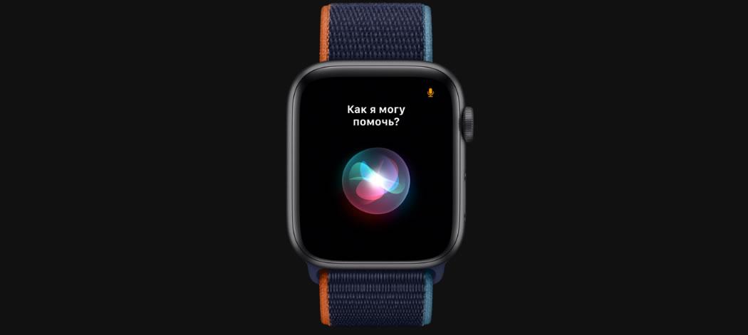 iwatch 6 ценник