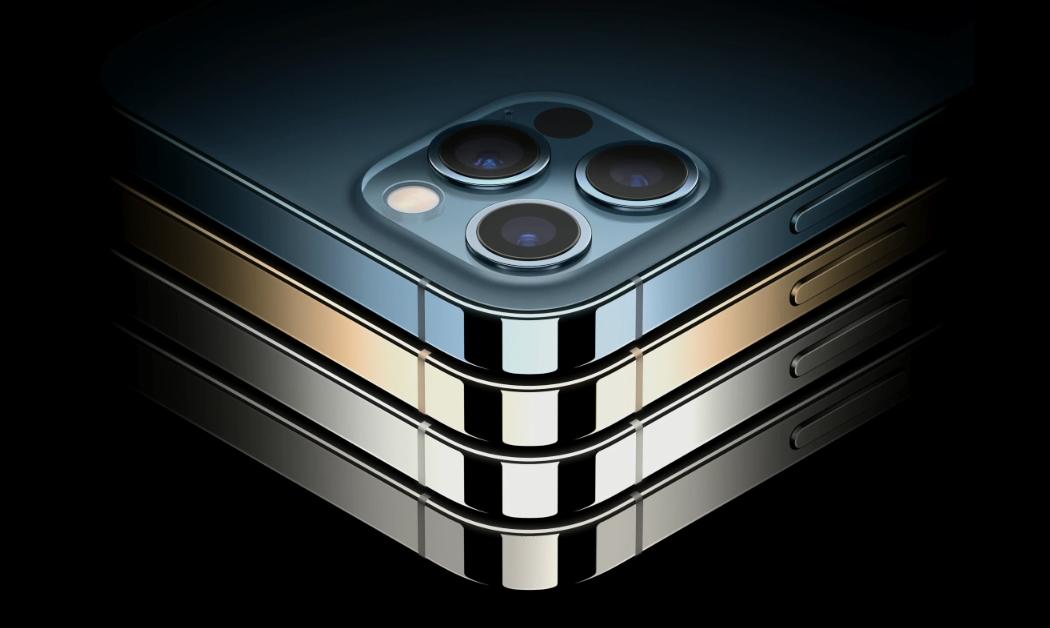 Айфон 12 Про купить