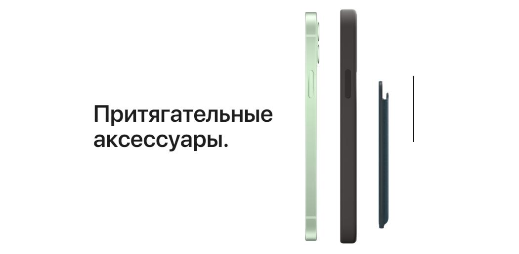 Айфон 12 аксессуары