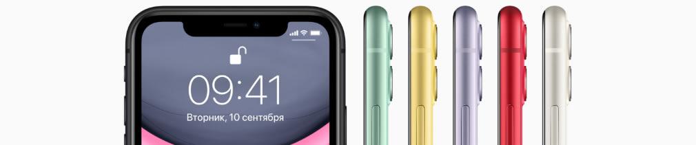 iPhone 11 долгий акб