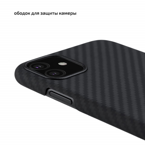 Чехол iPhone 11 Pitaka оригинал