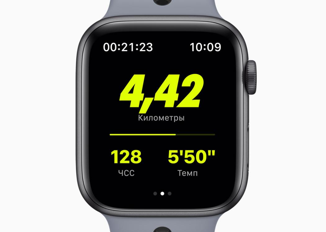 Apple Watch Series 6 Nike купить