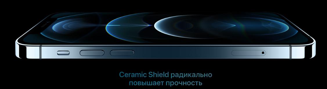 iPhone 12 Pro Москва