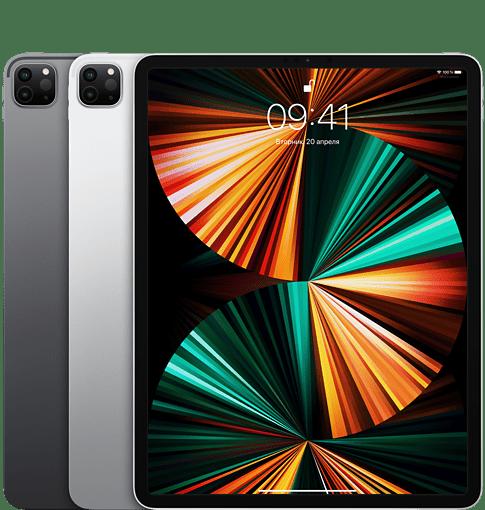 iPad Pro 2021 12.9