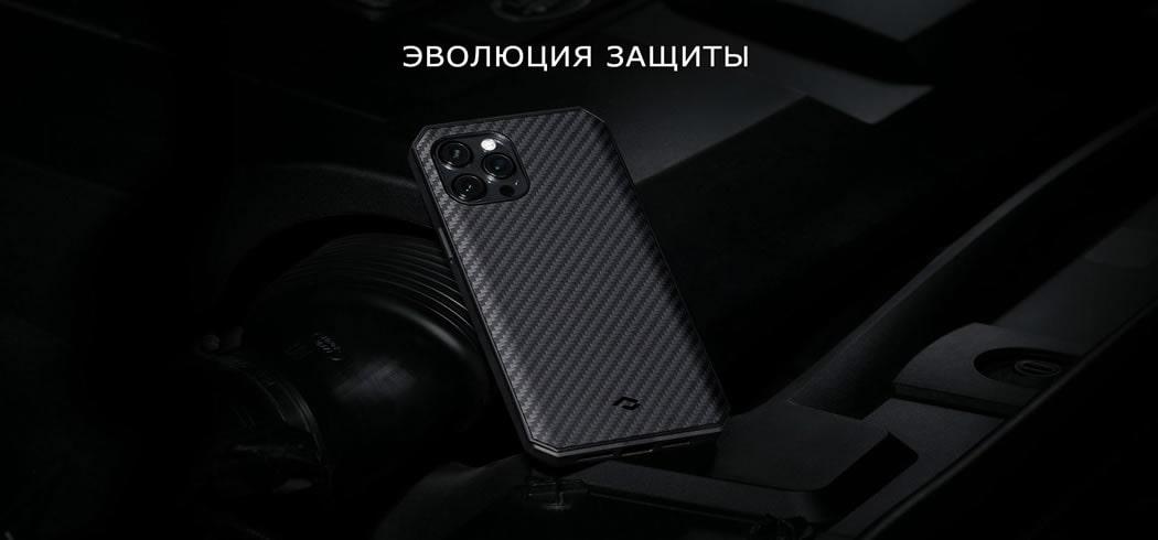 Чехол усиленный iPhone 12 Pitaka