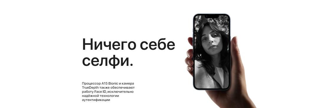 iPhone 13 Pro недорого