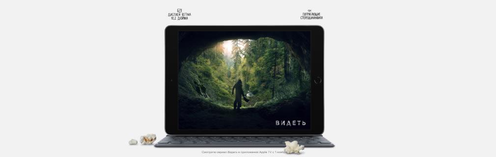 iPad 10.2 2019 кино