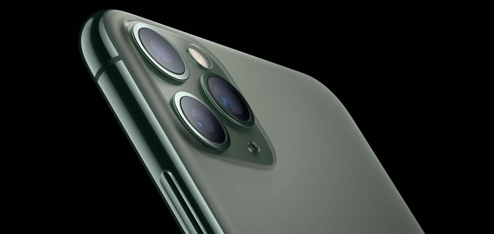 iPhone 11 Pro купить в Москве
