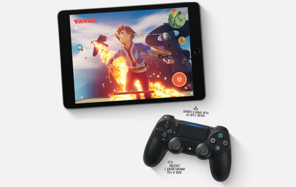 iPad 10.2 2019 игры