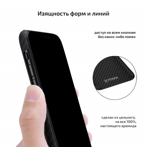 Чехол iPhone 11 Pitaka карбон