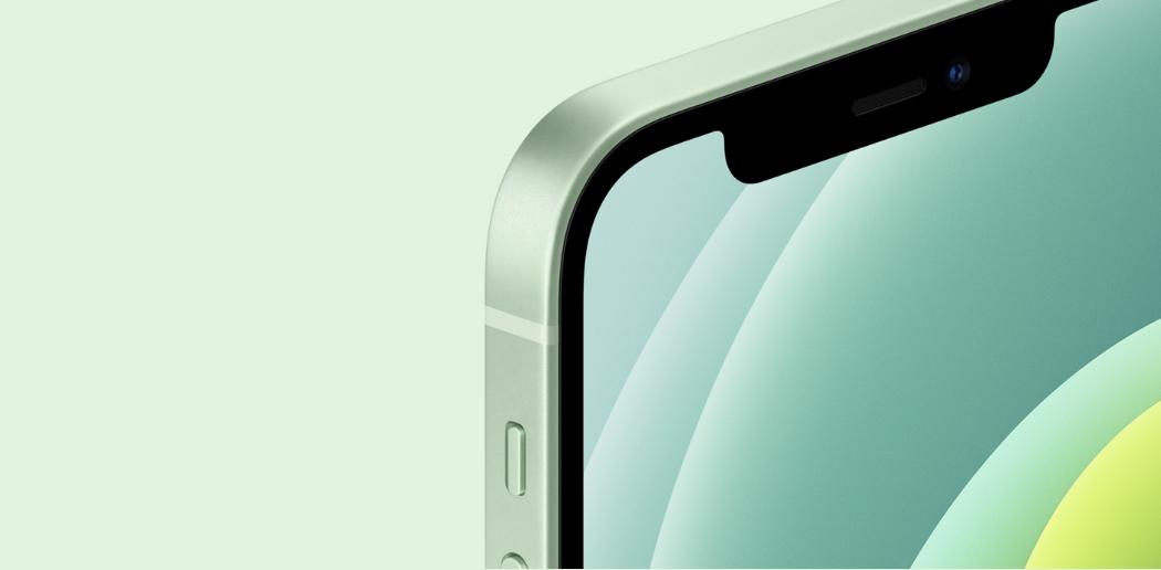 iPhone 12 Москва