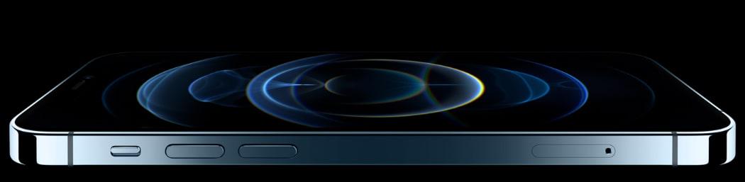 Айфон 12 Про максимальная память
