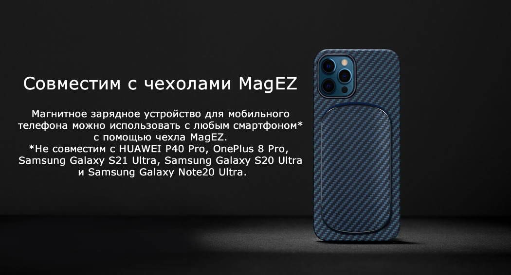 Pitaka MagEZ Juice 2 Москва
